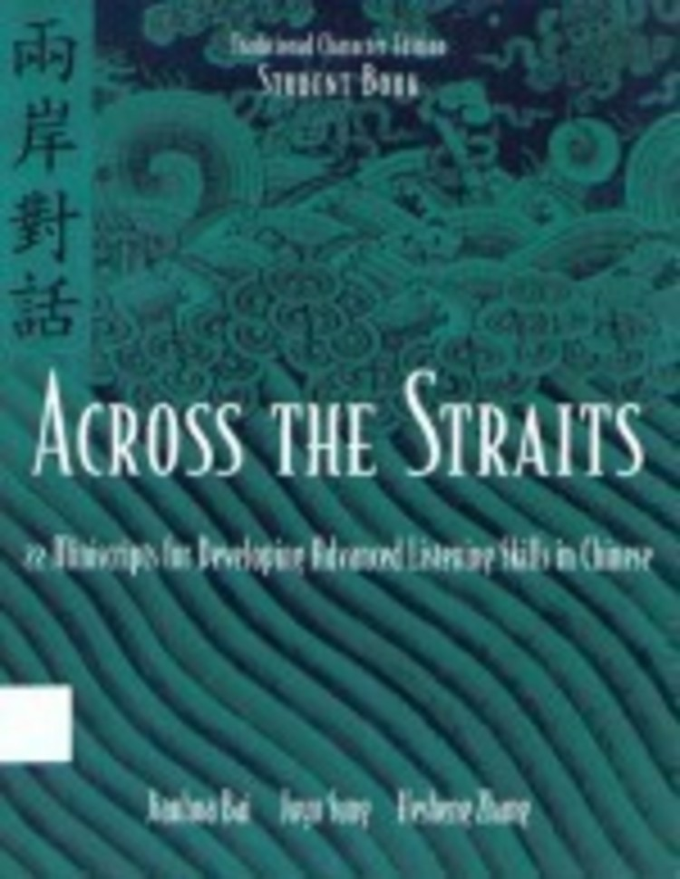 Across the Straits book cover