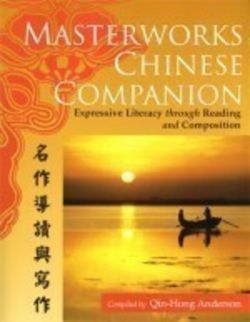 Masterworks Chinese Companion book cover