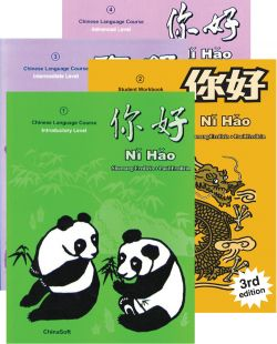 Ni Hao series book covers