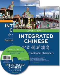 Integrated Chinese 3rd Edition book covers