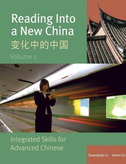Reading Into a New China 1st Edition Volume 1 book cover