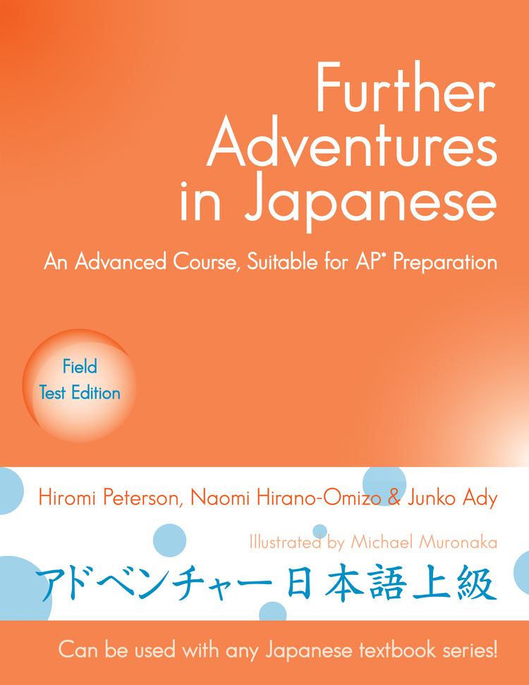 Further Adventures in Japanese book cover