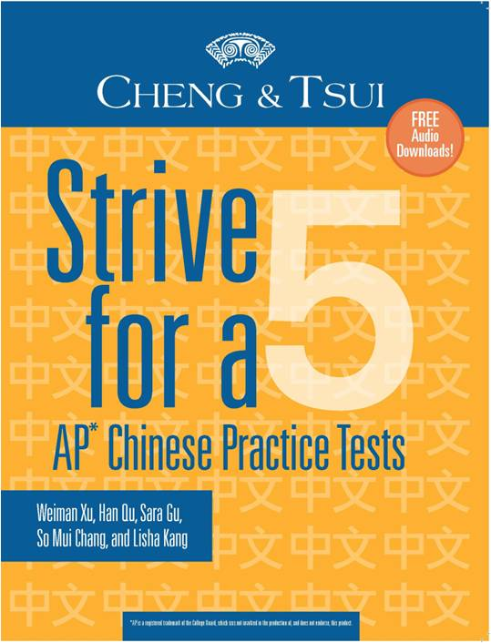 Strive for a 5 AP Chinese Practice Tests book cover