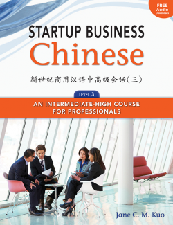 Startup Business Chinese Level 3 book cover