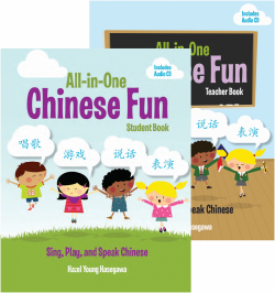 All-In-One Chinese Fun book covers