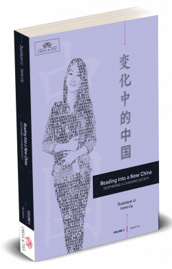 Reading Into a New China 2nd Edition Volume 2 book cover