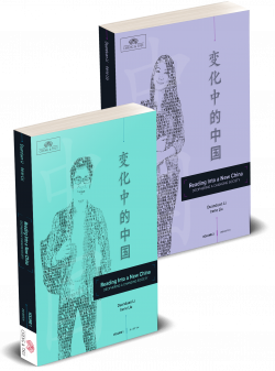 Reading Into a New China 2nd Edition series book covers