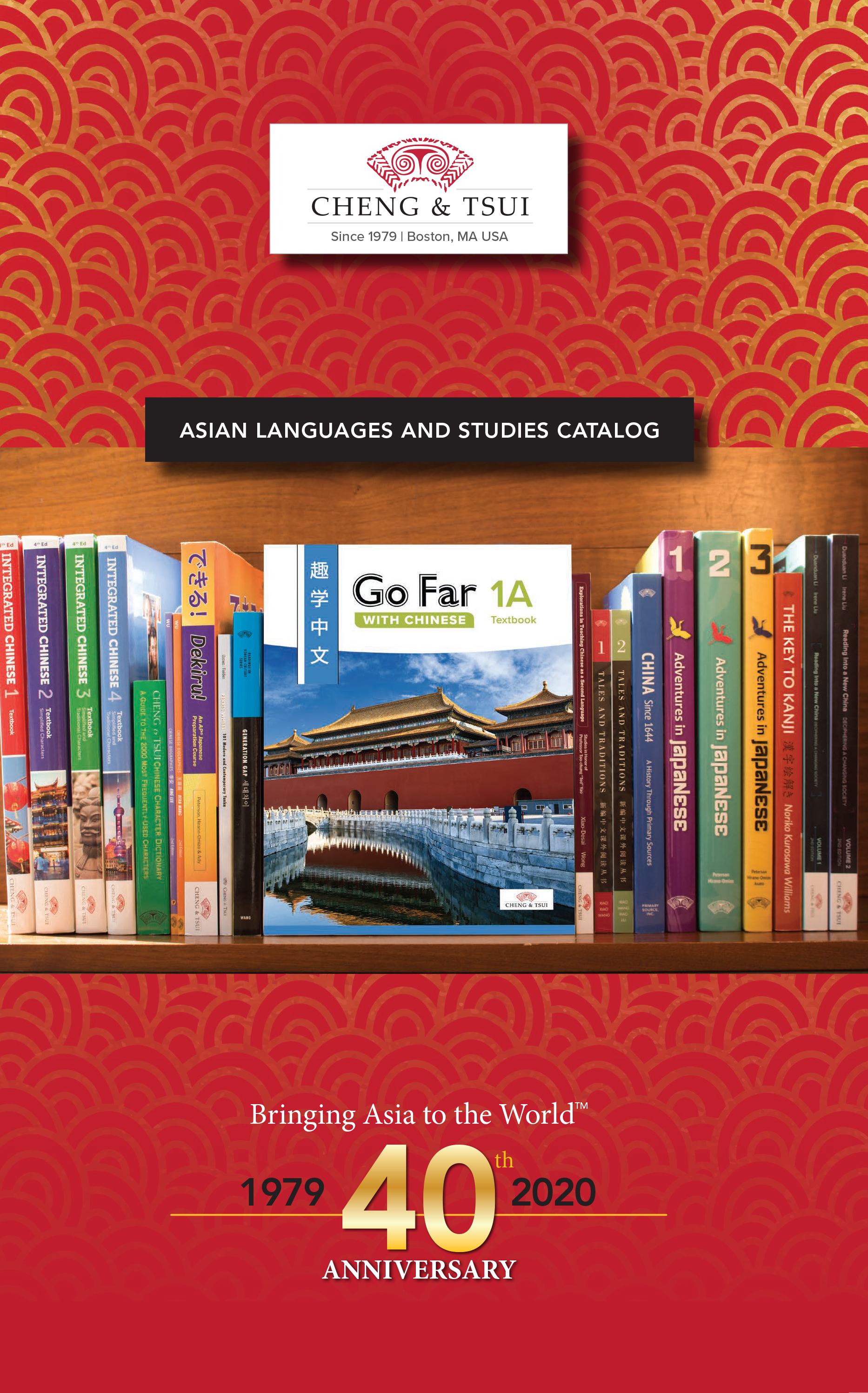 Cheng & Tsui 2020 Asian Languages and Studies Catalog cover