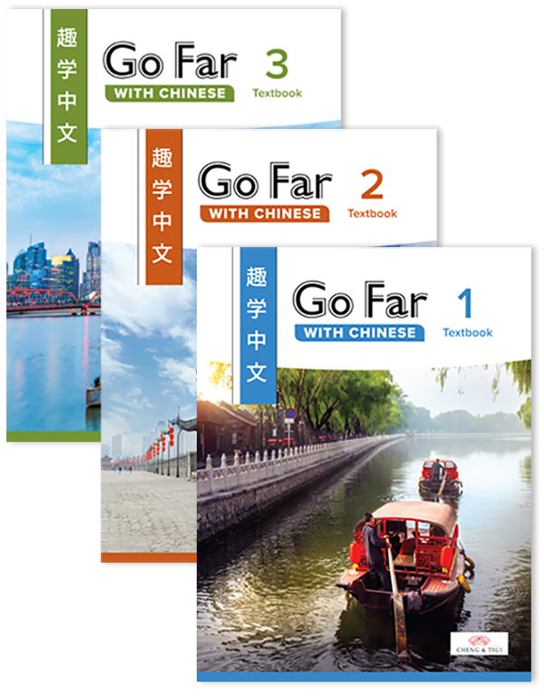 Go Far with Chinese Textbook Covers Levels 1-3
