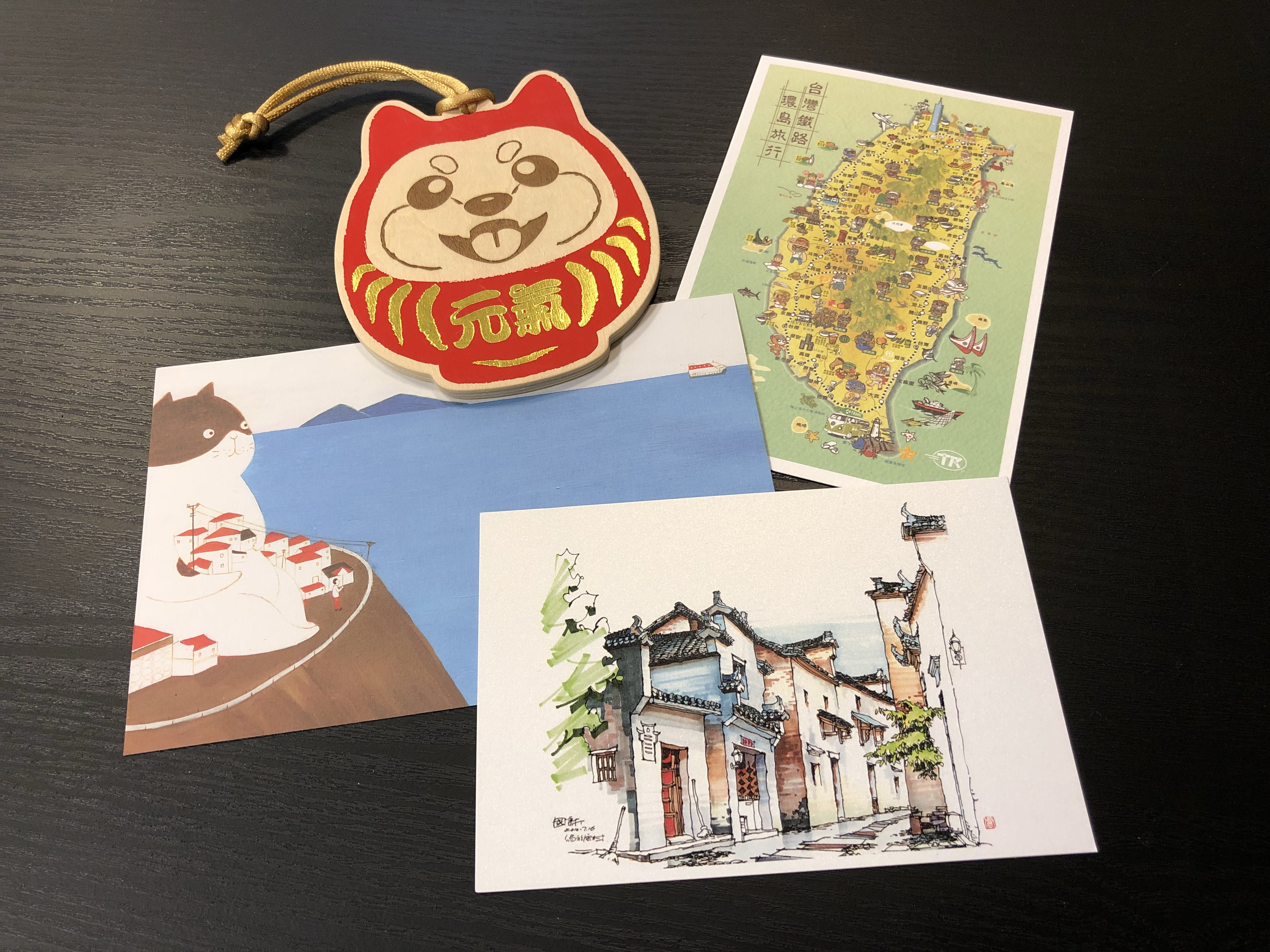 four colorful postcards from China and Taiwan