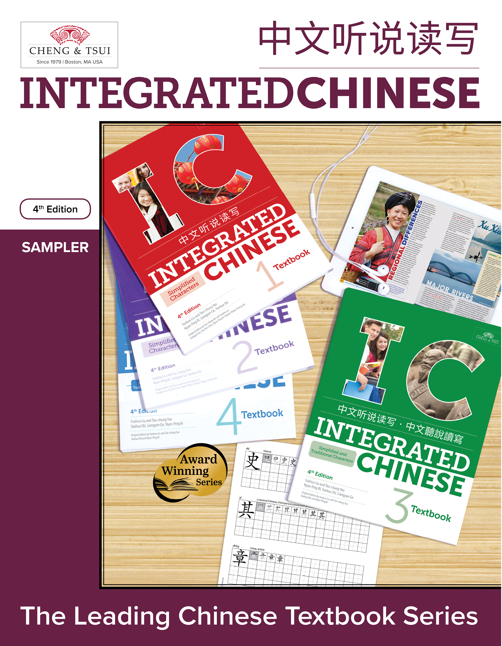 Integrated Chinese 4th Edition Sampler