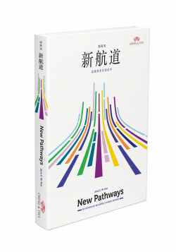 New Pathways book cover