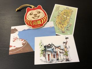 four colorful postcards from Chin and Taiwan