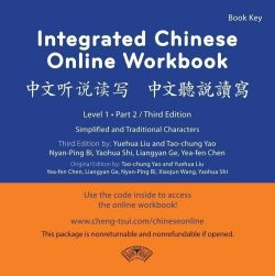Integrated Chinese 3rd Edition | Cheng & Tsui