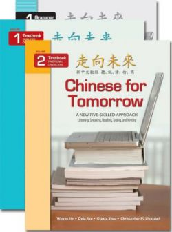 Chinese for Tomorrow A New Five Skilled Approach
