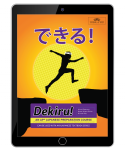 Cover image of Dekiru! shown on a black tablet.