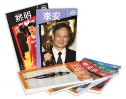 Chinese Biographies book cover images