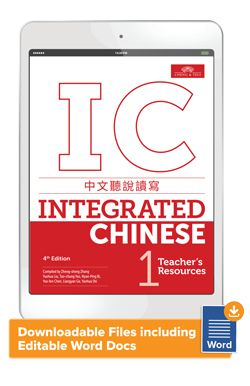 Integrated Chinese Ebook