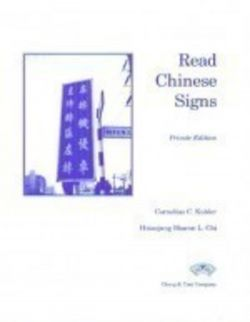 Read Chinese Signs