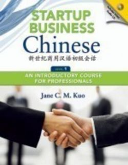 Startup Business Chinese, Level 1, Textbook | Cheng & Tsui