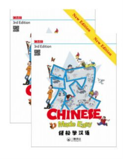 Chinese Made Easy, 3rd edition