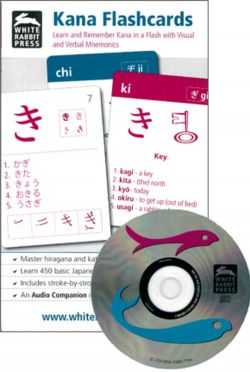 Kana Flashcards