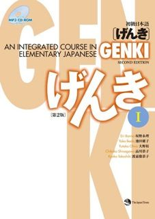 Genki Level 1 2nd Ed Textbook Cheng Tsui