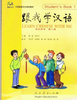 Learn Chinese With Me