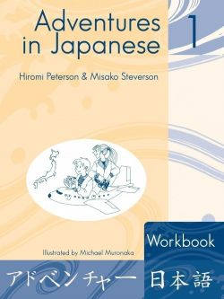 Adventures In Japanese 1 Pdf