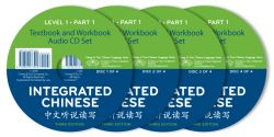 Integrated Chinese Level 1 Part 1 3rd Ed Workbook