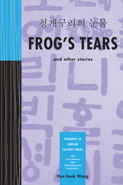 Frog's Tears and Other Stories