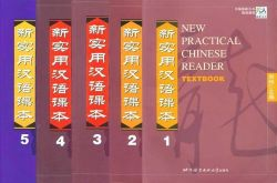 New Practical Chinese Reader, Revised Edition