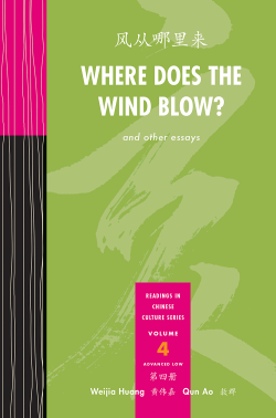 Where Does the Wind Blow?