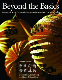 Beyond the Basics, Communicative Chinese for Intermediate and Advanced Learners