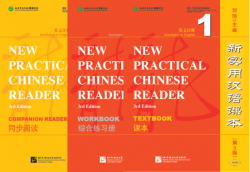 New Practical Chinese Reader, 3rd edition