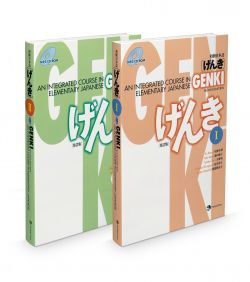 Genki, an Integrated Course in Elementary Japanese