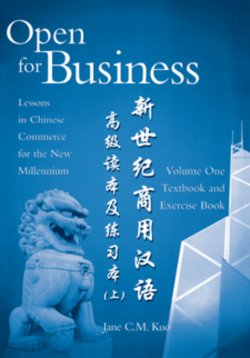 Open for Business: Lessons in Chinese Commerce for the New Millennium
