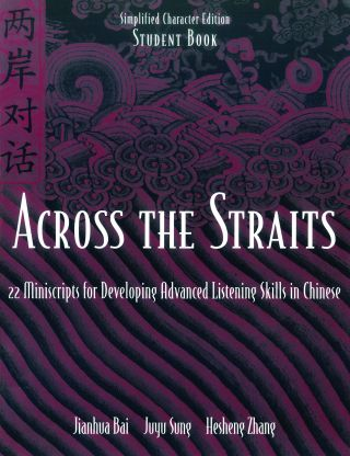 Across the Straits book cover image